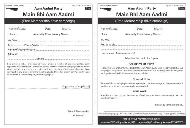 AAP Membership form-English